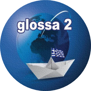 glossa 2 logo