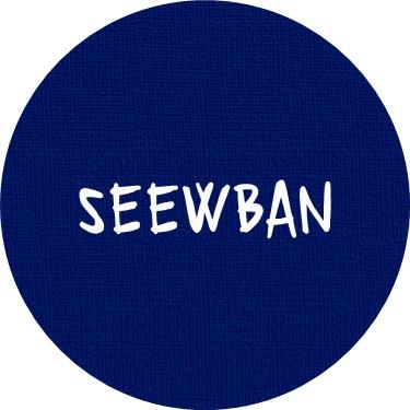 seewban logo